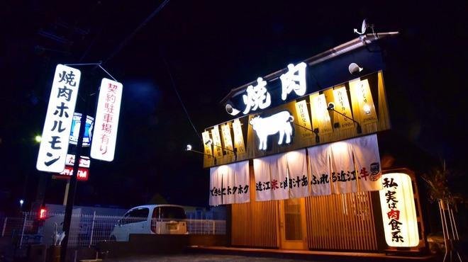 【中途正社員募集】急成長飲食企業の店長候補/栗東店 |