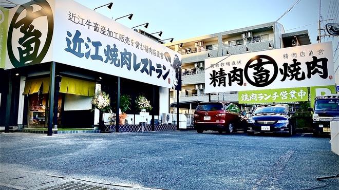 【土日勤務急募】洗い場スタッフ/堅田 |